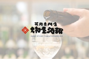 yamatoya_logo