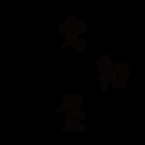 大和屋酒舗ロゴ(大和花風)