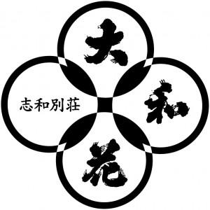 大和屋様ロゴ_2