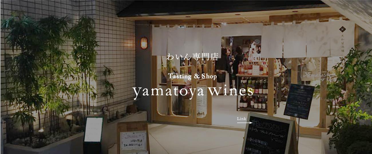 yamatoya wines
