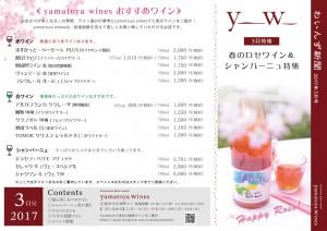 01wines新聞-外側01_0515_02