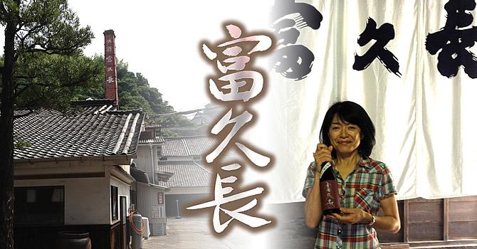 fukucho_top