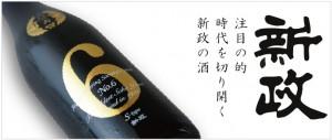 01_新政_14