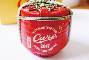 carp_06