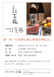 01_top_20190125
