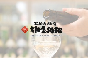 yamatoya_logo-300x198-300x198