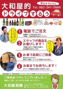 01_top_0411_03 - コピー