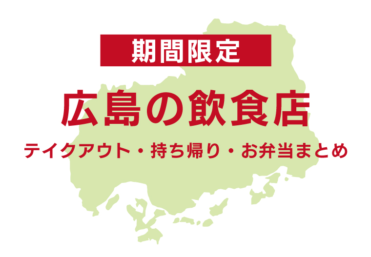 hiroshima1_02