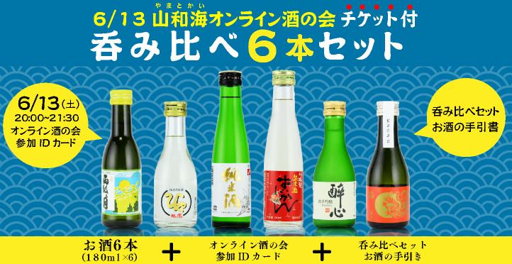01_top_6kura