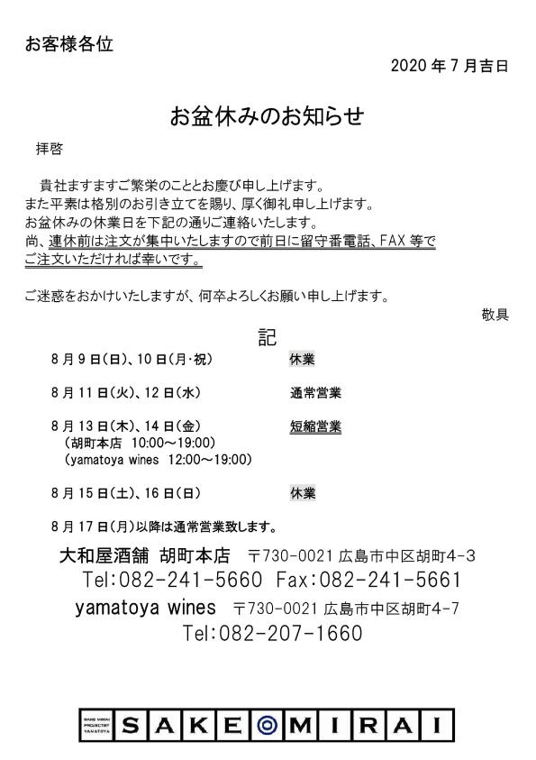 01_top0801_02