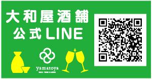 01_banner_line